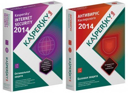 Kaspersky Anti - фото 10
