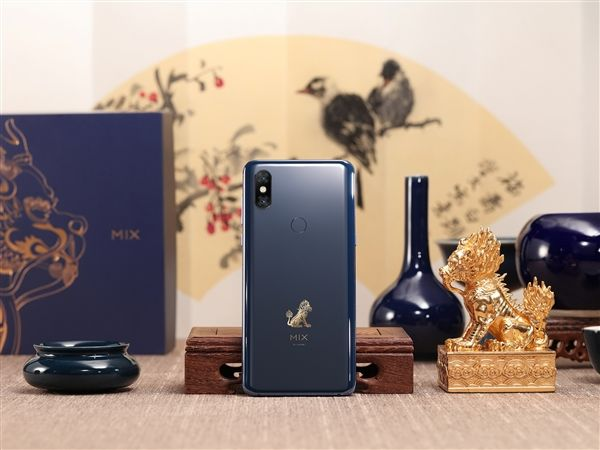 Xiaomi Mi Mix 3 Forbidden City Edition-3.jpg