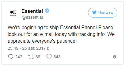 essential-phone+.png