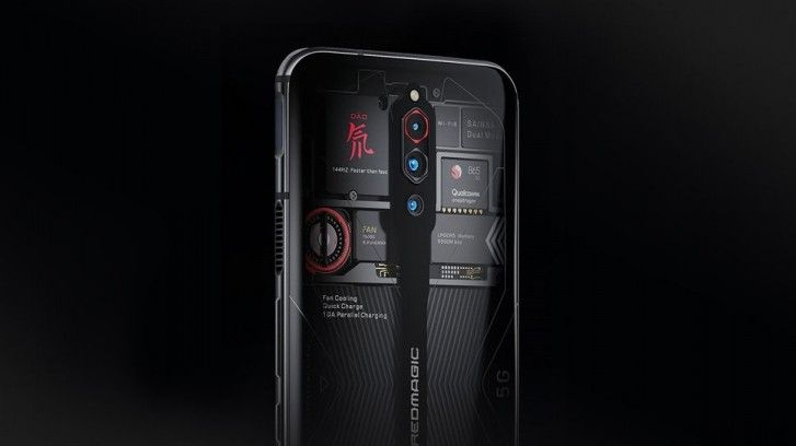 Nubia Red Magic 5G-5.jpg