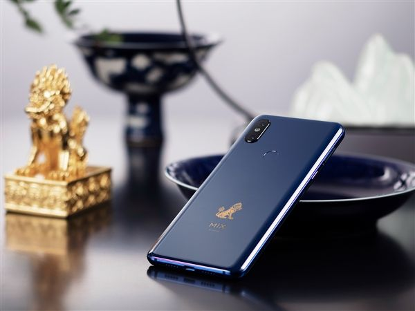 Xiaomi Mi Mix 3 Forbidden City Edition-2.jpg